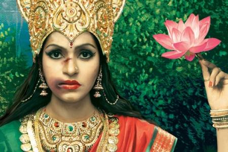 lakshmi mala