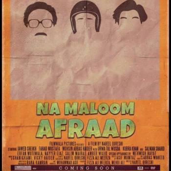 namaloom-afraad-poster