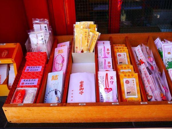 20141212-17-06-omamori-shrine-kami-1