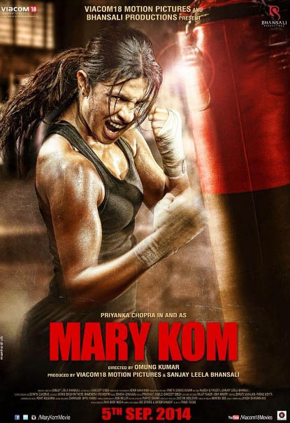 first-look-poster-of-priyanka-chopra-starrer-mary-kom
